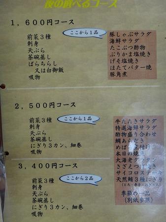 参観日 006