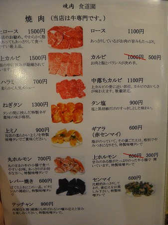 食堂 003