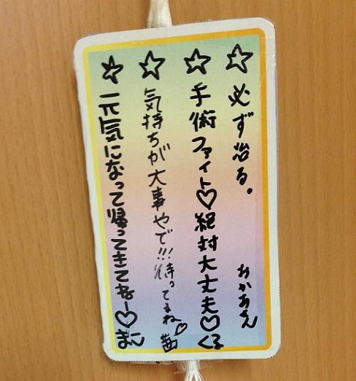 1_20130301225508.jpg