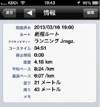 1_20130316195128.jpg