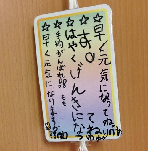 2_20130301225515.jpg