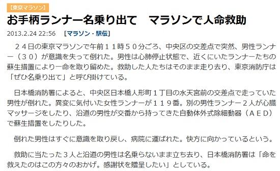 4_20130225113450.jpg