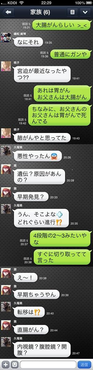 5_20130301224351.jpg