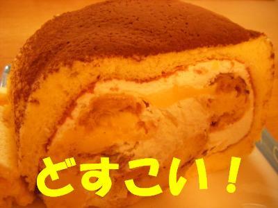 takahama13.jpg