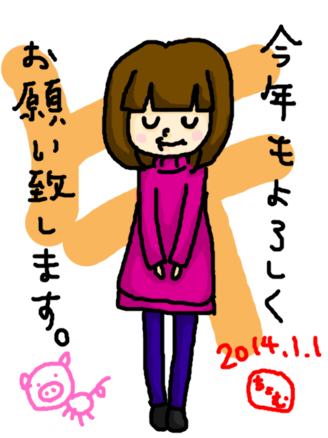 20140101.png
