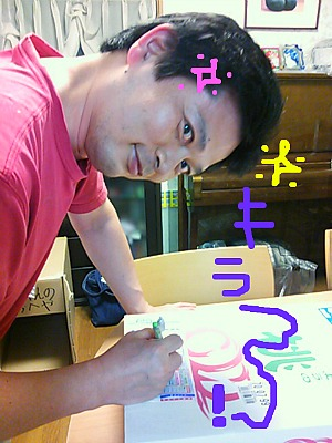 DSC_5768.jpg