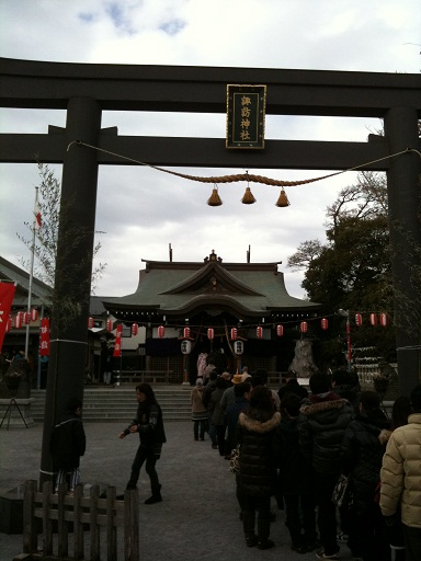 012-shrine.jpg