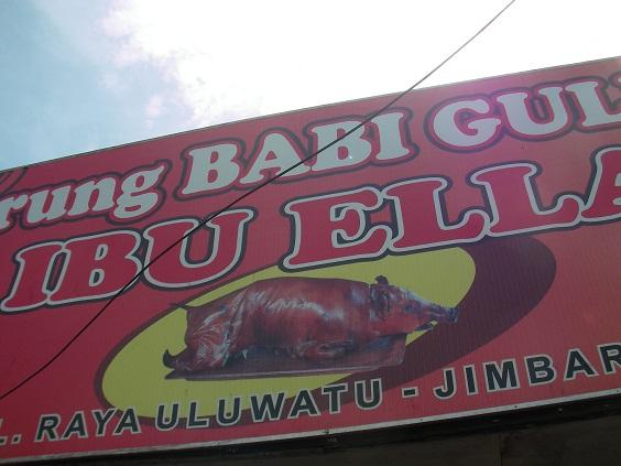 SANY0050-Bali.jpg