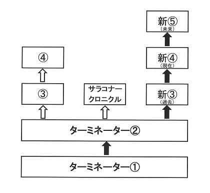 20130706-4.jpg
