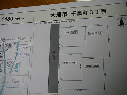 P1030440.jpg