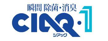 CIAQ1 logo
