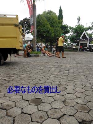 0482_20130206153623.jpg