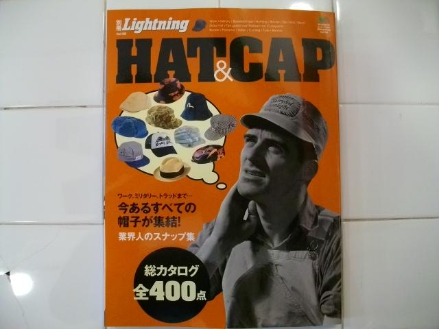 HATCAP 029