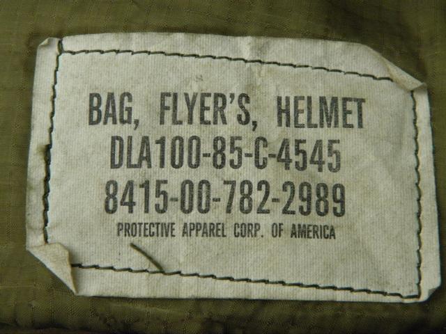 ヘルメットバックとバックル 006