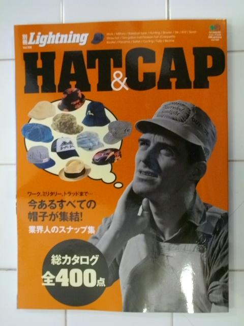 HATCAP 018