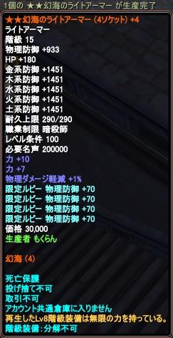 2013-01-11 00-16-29