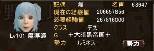 2013-01-14 14-00-42