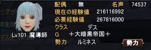 2013-01-15 12-17-02