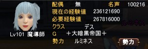 2013-01-19 19-26-09
