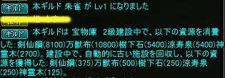 2013-03-07 00-14-29