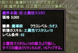 2013-03-07 09-54-49