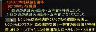 2013-03-12 23-03-38