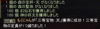 2013-03-12 23-03-49