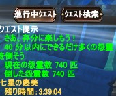 2013-04-22 23-34-31