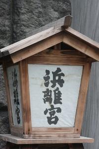 100421-01.jpg