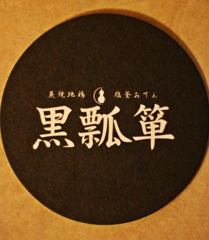 100423-06.jpg
