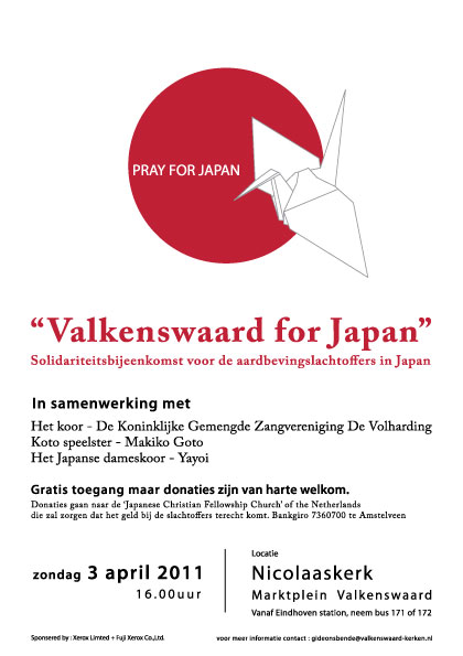 Valkenswaard_for_Japan.jpg
