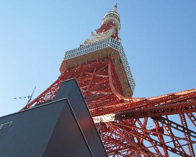 東京タワー101jpg
