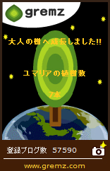 7_adult_201212.jpg