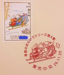 780suberu