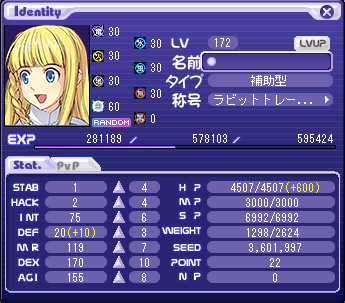 Lv172.png