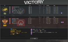 6.10 CW 八紘一宇様 7-6 Win