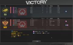 6.18 CW Atria様 7-4 Win