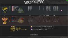 vs フラグブレイカー 様 7-4
