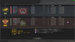 vs Ainigma 様 5-7