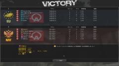 vs Antivirus 様 7-1