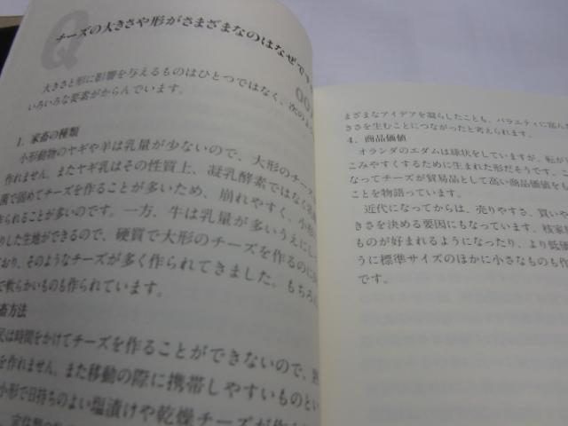 CIMG1005.jpg