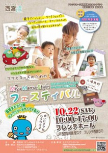 MIyamama_ive_poster_4th-212x300.jpg