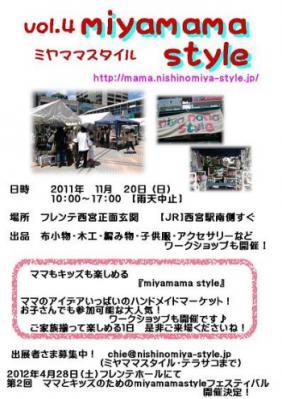 miyamama4.jpg