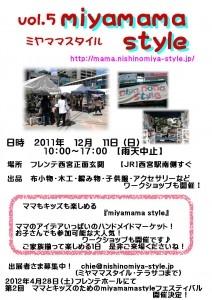 miyamama5.jpg