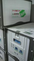 食器梱包箱