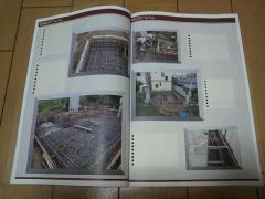 工事の写真