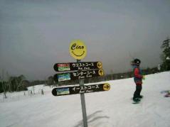 スキー2011上から