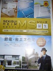 MSシリーズ