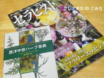 201201192219000_convert_20120119235616-2.jpg