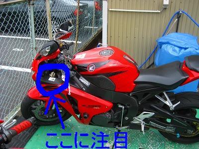 s-gazou 003
